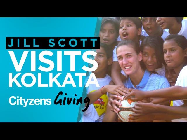 JILL SCOTT VISITS MAN CITY'S GLOBAL COMMUNITY WORK IN KOLKATA!