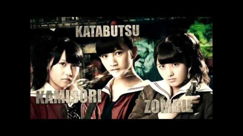 Majisuka Gakuen 5 Opening | AKB48 - Yankee Machine Gun (やんけえ町ねぐん)