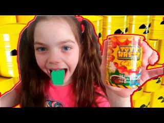 Экстремальный Toxic Waste Challenge - Новый Bean Boozled Challenge - Вызов ✔