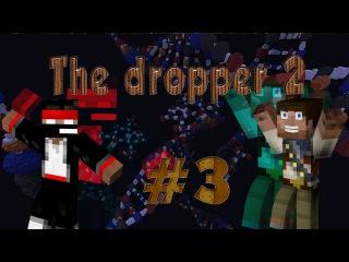Minecraft [прохождение карты] 3 - The Dropper 2