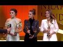 Pantene Altın Kelebek Ödül Töreni Pantene Yıldızı Parlayanlar Ödülü