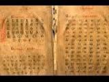 Греки и римляне учились грамотности у славян