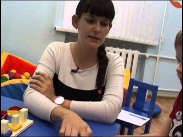 Аутизм. Пути выхода. Фильм рассказывает об ABA-терапии.
