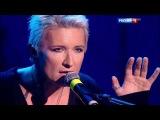 Диана Арбенина - По снегу, летящему с неба