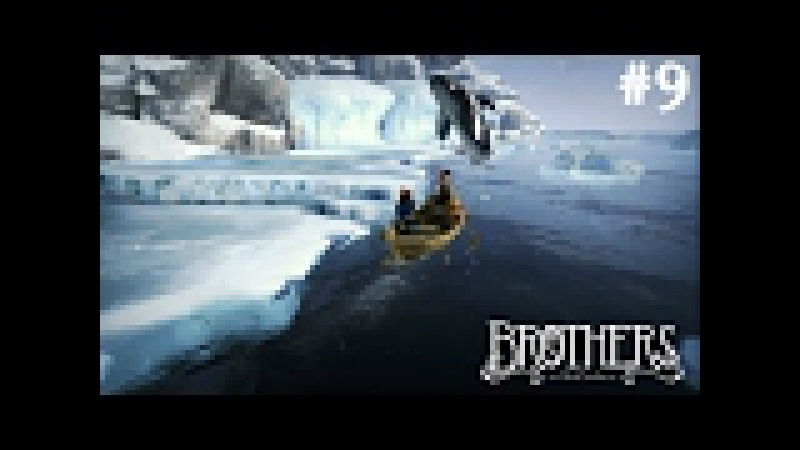 Brothers: A Tale of Two Sons (Co-op Local) - Ep. 9 A Cidade dos Homens de Gelo