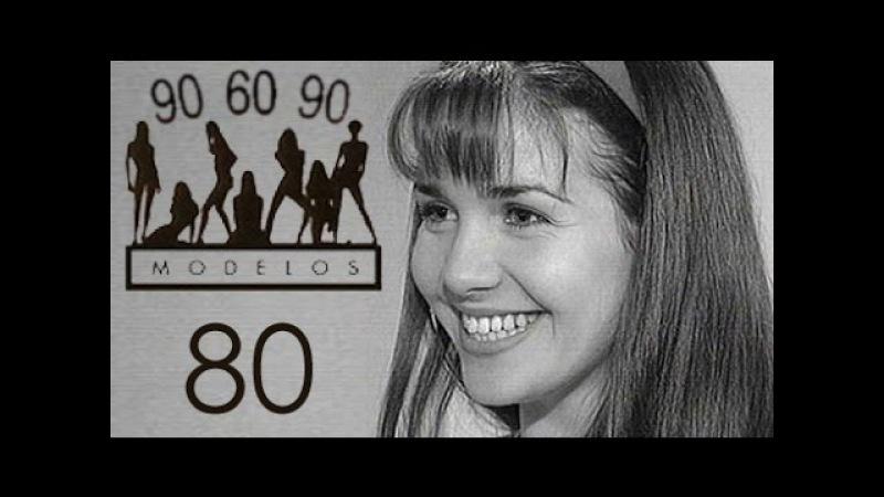 Сериал МОДЕЛИ 90-60-90 (с участием Натальи Орейро) 80 серия