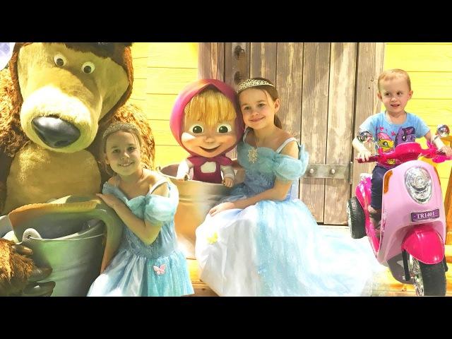 Пони, Маша и медведь 🐻 Лалалупси, Барби 👸 Тролли и Машинки!🚗🚕🚙 Ксюша и Алиса ...