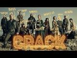 Black Sails on CRACK!  Part 3