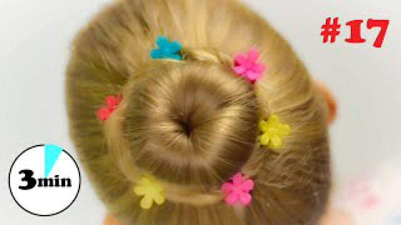 3 mins. Bun hairstyle for little girl, no hairpins. Quick and easy hairstyle for little girl 17