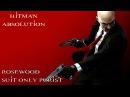 Hitman Absolution прохождение миссия Роузвуд Только костюм