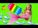 Bad Kid Magic Transform The Mermaid in Pool Finger Family Song Nursery Rhyme GIANT I