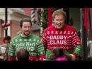 Здравствуй, папа, Новый год! 2 - Full HD трейлер на русском 2017
