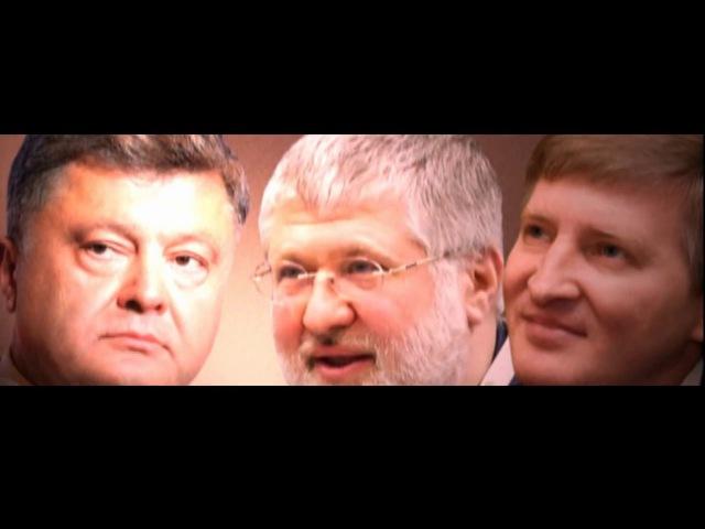 Майдан 3 года спустя Mr Credo После Майдана