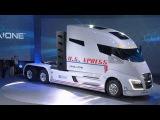 КОНЕЦ ЭРЫ Электро-водородный грузовик