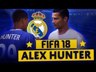 FIFA18 DEMO Возвращение Алекса Хантера!