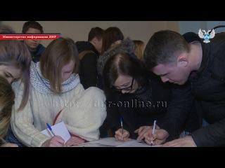 В Макеевке продолжается сбор подписей под обращением к главам трех государств