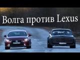 ГАЗ-24 Волга на шасси BMW 735 E32 #ЧУДОТЕХНИКИ №24