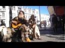 Супер песня Хиппи на улице г. Симферополь