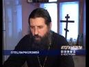 Отец Варфоломей (Сергей Максимов): от рока к Богу.