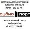 Установочный центр Аудиопорт