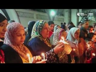 Акция памяти о жертвах взрывов, прогремевших в городах Танта и Александрия