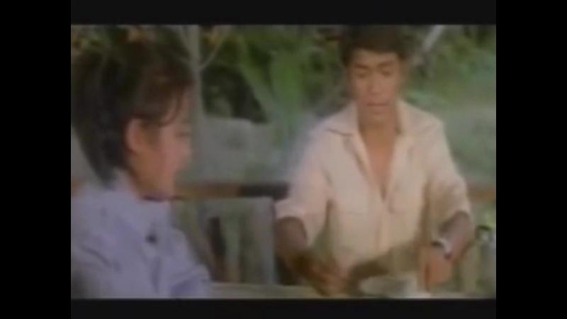 В плену любви | Defendant of Love | Jam Leuy Ruk (1978) - Сория испортила еду (отрывок)