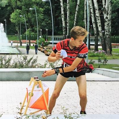 Максим Гаврилюк