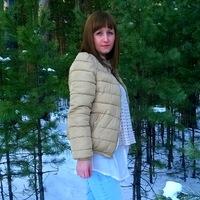 Аня Пустынникова