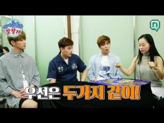 [VK] 26.10.2016 U-KISS show ' Idol's Fortune, God of Fortune' part 5 - Eli @ MBC Nimdle