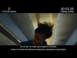 Все грехи фильма Поезд в Пусан.