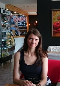 Мария Бердюгина