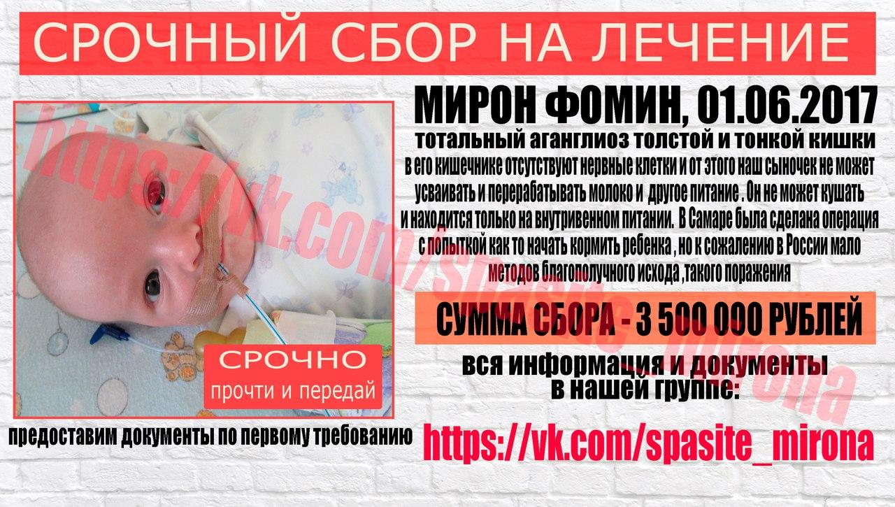https://pp.userapi.com/c836529/v836529201/5179a/UHDb3CpQkrE.jpg