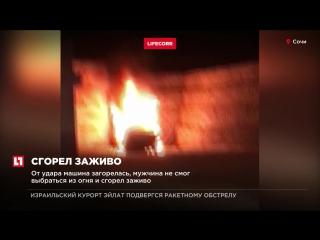 В Сочи водитель автомобиля погиб из-за столкновения с дорожным ограждением