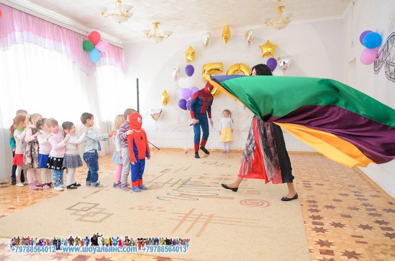 Человек паук на детский деньрождение