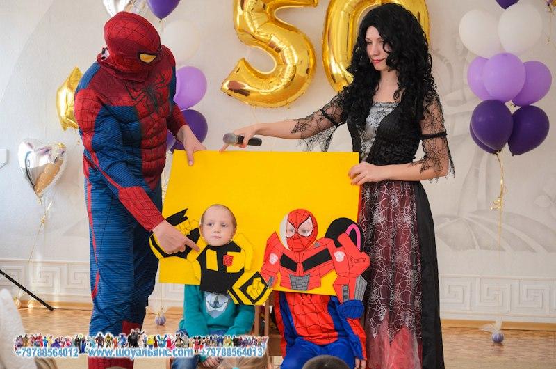 школа человека паука