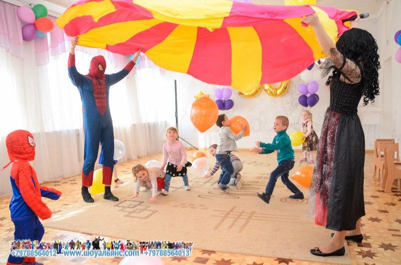 детский праздник с супергероем