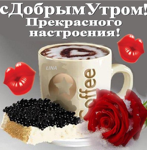 Фото №456239034 со страницы Юлии Аввакумовой