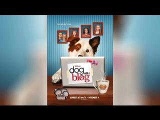 Собака точка ком (2012