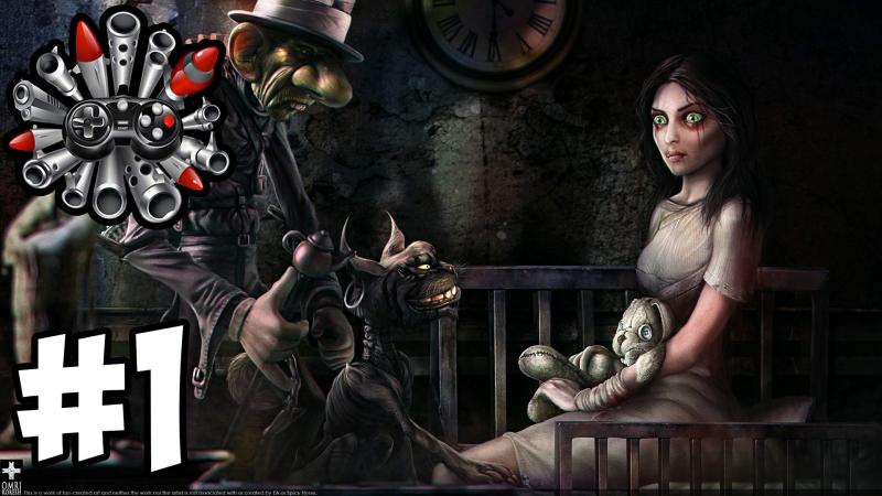【American McGee's Alice】1『НАЧАЛО! БАГИ! Алиса в стране