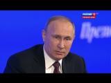 Деятельность ВАДА должна быть прозрачной, понятной и проверяемой, заявил Путин