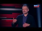 Михеев про русофобию_ нас не взять, значит надо заставить измениться