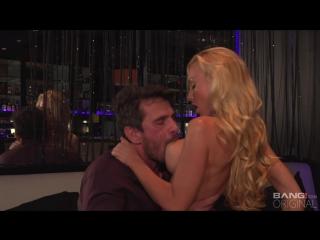 Kayden kross (sexy lap dance turns into an ass fucking)[2017, mature, big boobs, facial cumshot, anal, porno/порно, 1080p]