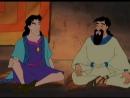 М ф Содом и Гоморра