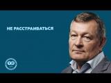Совет от Владимира Объедкова