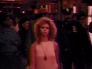 LAUREN GREY - Starlight (1986)