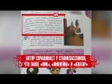 Учебник русского языка с заданиями из