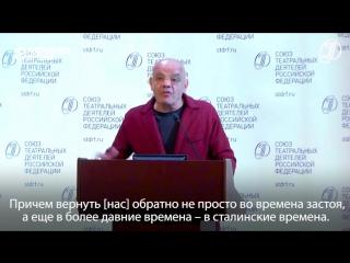 Константин Райкин о возврате цензуры в искусство и цеховой солидарности