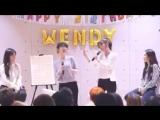 170221 Wendy Birthday Party