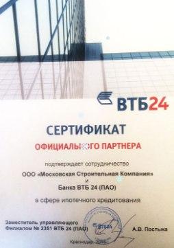 втб 24 санкт-петербург официальный сайт кредит