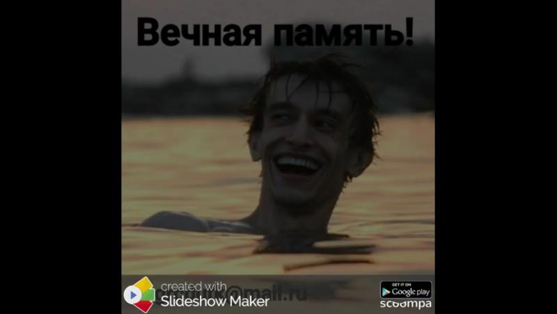 Магомед Нурбагандов, вечная память !